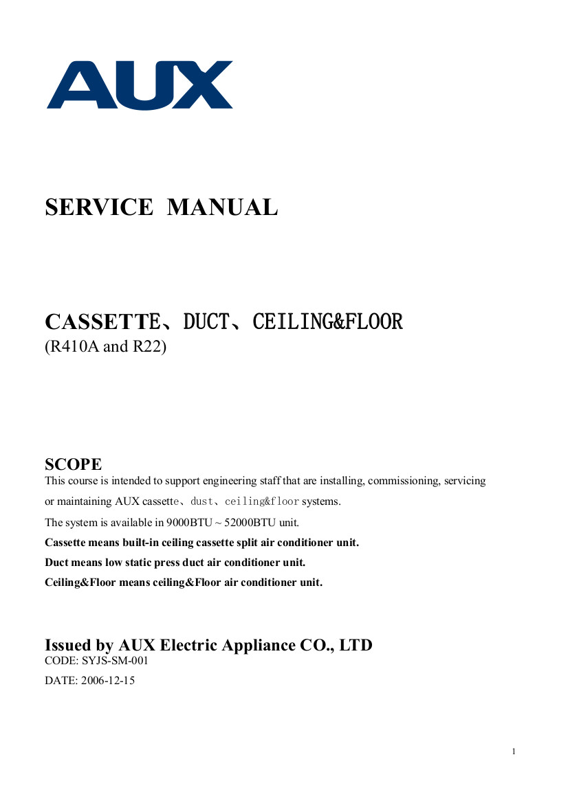 step right up appliance service manuals rh new2 steprightupmanuals com Phone System Manuals Disadvantages of Systems Manual