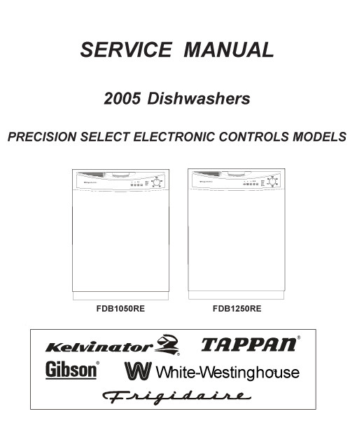 step right up appliance service manuals rh new2 steprightupmanuals com frigidaire dishwasher fdb510lcs0 owners manual frigidaire dishwasher service manual