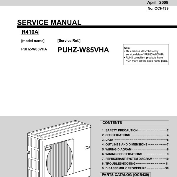 Heat pump service manual daily instruction manual guides step right up appliance service manuals rh new2 steprightupmanuals com ameristar heat pump service manual trane swarovskicordoba Image collections